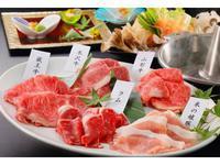 【厳選肉づくしプラン】米沢牛など山形が誇るお肉を5種類食べ比べ♪