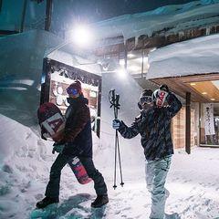 【学生応援プラン】学生証提示でお得に学割!卒業旅行はゲレンデでスキー&スノボーを楽しもう♪応援特典付