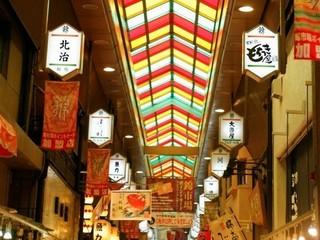 行こうよ!京都へ♪おトクな早期割引プラン[和・洋選べる朝食付]■さき楽28■