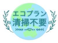 『連泊エコプラン』【小倉駅より徒歩2分の好立地】3泊につきVODカード1枚進呈♪【素泊まり】