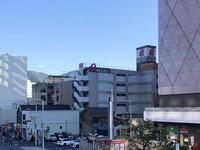 【GOTO割引×地域共通クーポン】お食事券5000円/人数分付◆小倉駅周辺の飲食店でご利用頂けます♪
