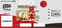 【3000円クーポン付き】マイカープラン【素泊】※プラン内容ご一読ください