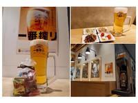 【冬春旅セール】30分間、生ビール飲み放題&おつまみ付プラン◇素泊り※営業時間17〜22時