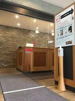 【期間限定・出張応援】QUO1000円中島公園駅から徒歩3分・すすきの駅から徒歩10分【朝食付】