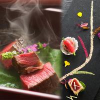 ■プレミアムコース■<熊野牛シャトーブリアン確約>大人のための「シェフのおまかせコース」