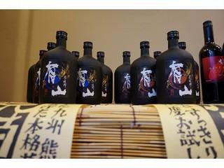 【平日限定】【特典付】〜行こうじゃないか〜▲男・旅プラン▲オリジナル焼酎を1本プレゼント!
