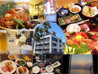 【平日限定】<赤OR白ワイン1本サービス>平日こそ熱海温泉カップル「朝夕食付」プラン♪