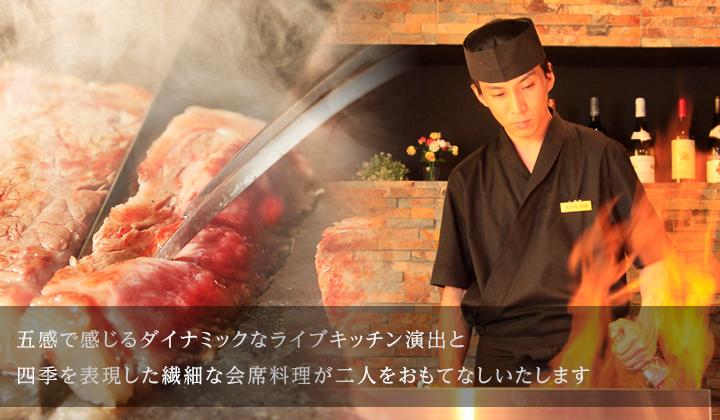お食事TOP