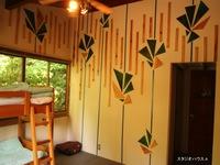 森の屋根裏部屋付きロッジ「スタジオハウス」A