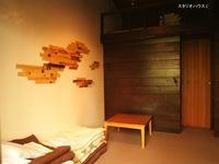森のロッジ(ロフト付)個室「スタジオハウス」C