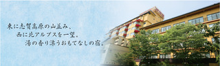 ◆観光にもってこい!!! 素泊まりプラン  Wi-Fi客室対応♪(和室6畳を除く)
