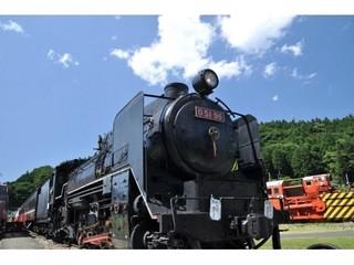【冬得】碓氷峠鉄道文化むら入園券付宿泊プラン