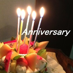 【誕生日プラン・記念日プラン】フォアグラ和牛ワイン付ケーキはお部屋へ温泉Wi-Fi【アッパレしず旅】