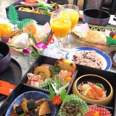 【楽天限定】本場仕込フレンチフルコース朝食はおせち♪年末年始冬得(お部屋から日の出が見えるかも?)