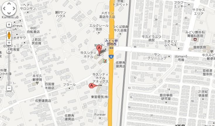 牛久シティホテルアネックス 関連画像 4枚目 楽天トラベル提供