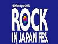 ROCK IN JAPAN FESTIVAL 2018 宿泊プラン<朝食付>