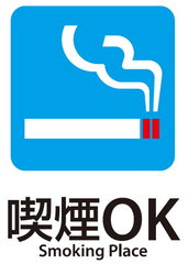 シングルルーム[喫煙]