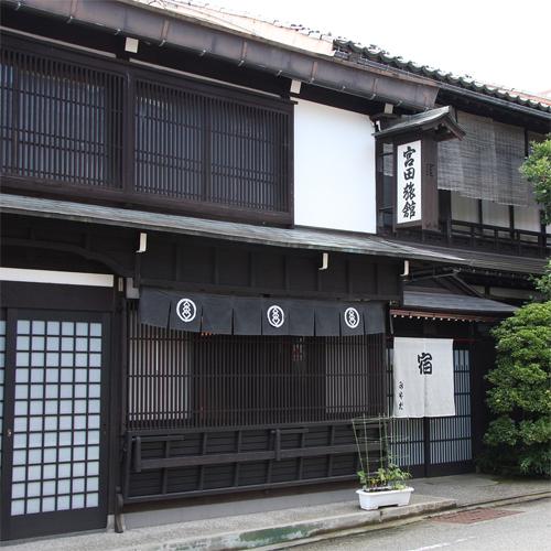 宮田旅館 関連画像 4枚目 楽天トラベル提供