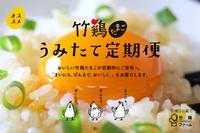 【春夏旅セール】レディースプラン■チェックアウト12時付