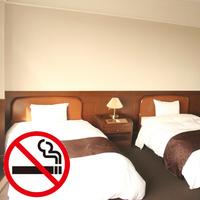 禁煙スタンダード<セミスイート・ジャグジー付>(45平米)