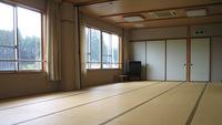 和室20畳(なでしこ)