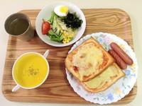 「朝食付き」プラン♪【意外と熱海】