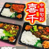 「夕食付きプラン」 ◇ オリジナル弁当でゆっくりご夕食を◇ ◆駐車場無料・50台◆