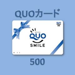 ビジネスマン応援パッケージD<QUOカード500円+ミネラルウォーター>【素泊まり】