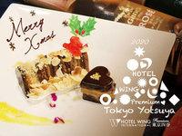 【クリスマス2020】ブッシュドノエルのついたコースディナープラン(朝食付&13時チェックアウト)