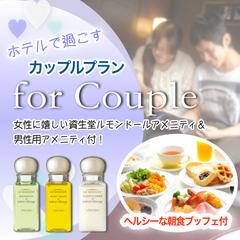 【Best Couple】いつものお泊りを少し贅沢に・・Premiumカップルプラン-4213