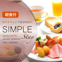 【出張応援】品数豊富な和洋朝食バイキング付プラン-0011