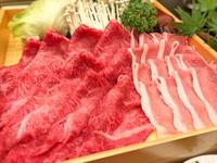 【朝夕食個室&21時間ステイ】メインは山形牛と庄内豚の合い盛りしゃぶしゃぶ『月膳コース』禁煙ルーム