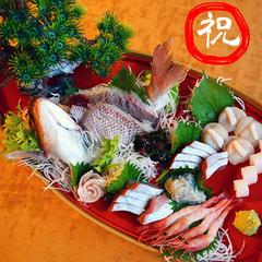 【還暦・お祝い】いや〜めで鯛ッ!【鯛のカワイイ塩釜】に舟盛り付♪お父さんお母さんも大喜び!