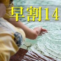 【さき楽14】14日前で500円割●厳選素材「銀の舟盛」●ポイント5倍♪鮑もサザエもてんこ盛り!