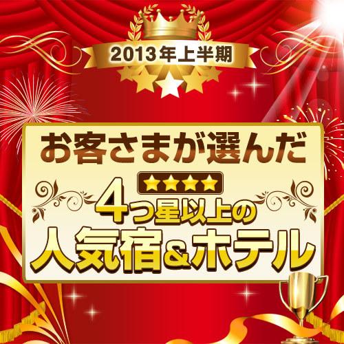 ホテルシーガルてんぽーざん大阪 image
