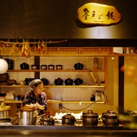 和食処 野々庵で選べる夕食付 地産地消プラン