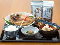 NewLifeStyle@Onagawa女川で仕事も遊びも楽しむ!ワ—ケーションプラン<朝食付>