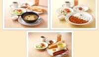 ●朝食付●ショートステイプラン【18:00-8:00】ビジネス&レジャー利用にオススメ。