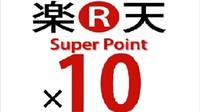 ●朝食付●【貯まる使える】【ポイント10倍】東京ドーム目の前!ポイント10倍プラン♪