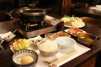 ◆<冬季>1泊夕食付プラン