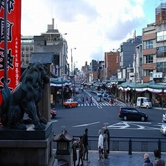 京都人オススメの京都旅をご提案!京都、おもてなしプラン<朝食付>
