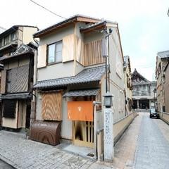【一番人気!】風情ある「町家」で過ごす静かな時間。京都散策に便利☆祇園エリアまで徒歩約5分<朝食付>