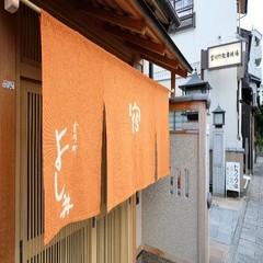 朝食パン派必見!京都の朝も洋食から♪<洋朝食付>