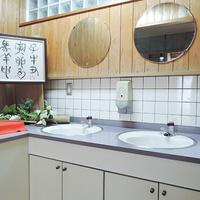 【朝食付】朝は健康的な和朝食♪佐賀・福岡の観光拠点に最適!<現金特価><和室16畳>