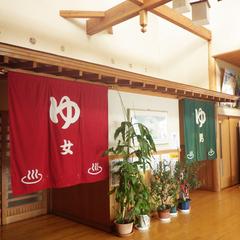 【素泊まり】温泉旅館でまったり過ごす♪観光やビジネスに最適!