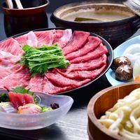 【ご当地の味】熊野牛堪能!旨みたっぷりしゃぶしゃぶプラン