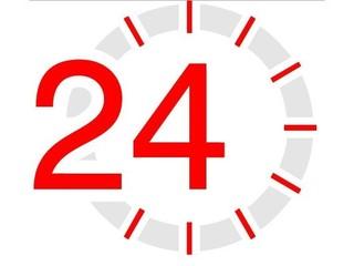 ≪日・月限定≫いっトク・みトク・泊ってお得!24時間ゆったりSTAY