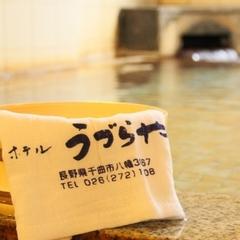 ◆紅葉酒◆【ズラ得/スタンダード】夏休みをずらしてお得☆人気№1≪ うづら御膳 ≫特典付☆1泊2食