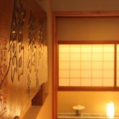 【信州冬味覚】人気ナンバー1≪うづら御膳≫更級の信州蕎麦と信州の旬の味覚を楽しむ