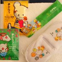 【ファミリープラン】 お子様にうれしい☆プレゼント!〜無料朝食付〜